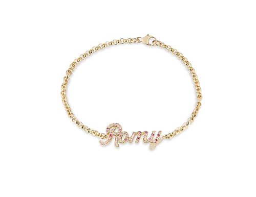 philippa-herbert-solid-9ct-yellow-gold-name-bracelet-cat-page
